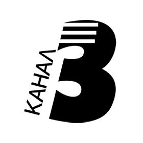 Лого на kanal 3